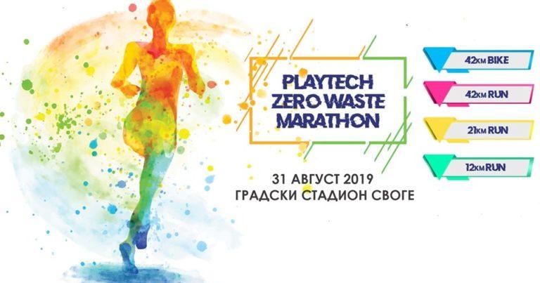 Playtech Zero Waste Marathon